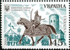Історія віська в Україні 2010