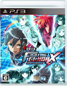 Dengeki Bunko FIGHTING CLIMAX (PlayStation Brand New Game (Sealed), Japanese Version, compatible with US systems (region free). Dispatched directly from Japan with Tracking Number (average time to US days). Sword Art Online, Online Art, Shana Anime, Ps Vita Games, Valkyria Chronicles, Newest Playstation, Playstation Games, Mystery, Japanese Video Games