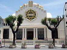 """Grande synagogue de Tunis — Wikipédia - Au centre de l'étoile de David vous pouvez voir le tétragramme du Nom propre de Dieu, YHWH, qui en français de traduit par """"Jéhovah"""""""