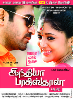 India Pakistan (2015) Tamil Full Movie Watch Online Full Length Film - Watch Free Movies Online - Bollywood, Hollywood, Dubbed, Punjabi, Hindi