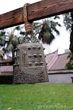 Ancient Chinese Bronze Bell