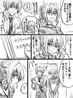 工藤マコト@YGにて「不器用な先輩。」GAにて「HGに恋するふたり」連載中 (@m0721804) さんの漫画   157作目   ツイコミ(仮) Manga, Anime, Sleeve, Manga Comics, Anime Shows