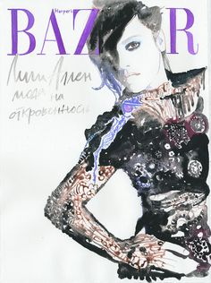 Print of Watercolour Fashion Illustration - Punk Fashion, Lilly Allen Harpers Bazar Russia