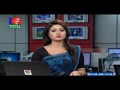 Today Bangla Vision News | 18 February 2017 at 1:30 AM