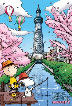 Snoopy and Charlie Brown fishing in Tokyo Gifs Snoopy, Snoopy Cartoon, Snoopy Comics, Snoopy Images, Snoopy Pictures, Peanuts Cartoon, Snoopy Quotes, Peanuts Snoopy, Charlie Brown Y Snoopy
