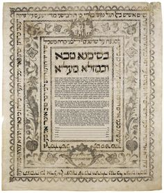 This ketubah was adapted from a marriage contract, from Modena (Italy), 1785, in the collection of The Jewish Museum.