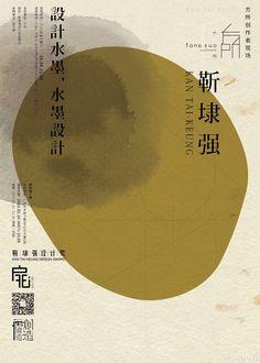 Fang Suowen of photo - Micro album