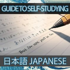 "nadinenihongo: "" Guide to Self-Studying Japanese A large proportion of Japanese learners self-study. Finding places to learn Japanese in a classroom environment can be difficult and expensive. Here's..."