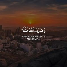 Best Quran Quotes, Hadith Quotes, Allah Quotes, Muslim Quotes, Quran Verses About Love, Beautiful Quran Verses, Islamic Love Quotes, Islamic Inspirational Quotes, Motivational Quotes For Life