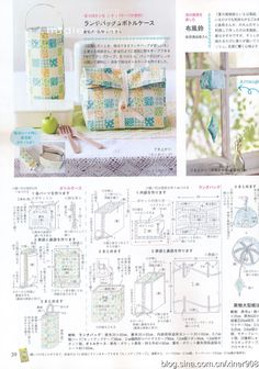 японский журнал