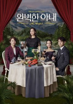 Ms. Perfect - AsianWiki Live Action, Romance, Shopping King Louie, Korean Drama 2017, Korean Dramas, Korean Idols, Kdrama, Gyu, Sung Joon