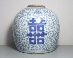 Chinese Double Happiness Jar/Chinese Porcelain Ginger