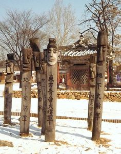 Traditional Korea: A Jangseung or village guardian is a Korean totem pole usually made of wood. Jangseungs were traditionally placed at the edges of villages to mark for village boundaries and frighten away demons.