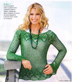 Long sleeve Russian language crochet pattern for long sleeve eyelet crochet top with diamond motif. More Great Looks Like This