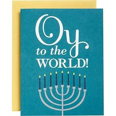 Oy To The World A2 Holiday Cards