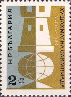Znaczek: Rook (Bułgaria) (Chess Olympiads, Varna) Mi:BG 1325,Sn:BG 1226,Yt:BG 1143