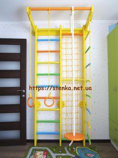Спортивный уголок- идея для детской , шведская стенка, игровой спортивный комплекс.