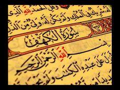 سورة الكهف - لصاحب الحنجرة الذهبية الشيخ محمد الطبلاوى