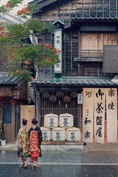 Japón me enamora Kyoto #sakura #japon #kyoto #geisha