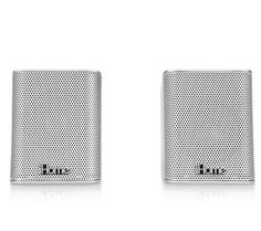 New bluetooth speakers I just bought. Going to be bumping these around town. Can't wait til they come in the mail.