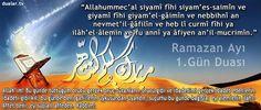 Görüntülü Dua – Ramazan Ayı 1.Gün Duası