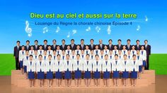 Belle musique | La puissance des paroles | Louange du Règne le chœur chi...