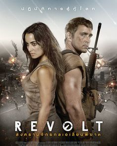 High Resolution / HD Movie Poster Image ( of for Revolt Best Sci Fi Movie, Sci Fi Movies, New Movies, Good Movies, Lee Pace, Berenice Marlohe, Revolt 2, Sci Fi News, Coming To Theaters