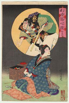 Dream of Kanjincho by Chikanobu (1838 - 1912)