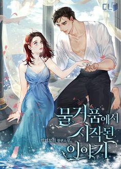 Manga Couple, Anime Love Couple, Anime Couples Manga, Cute Anime Couples, Anime Love Story, Korean Illustration, Fantasy Couples, Anime Family, Anime Warrior