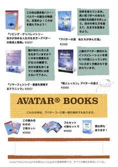 magical books!! www.avatarj.com