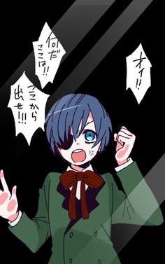 Anime Lock Screens De Aqui No Saldras Mi Pequeno Ciel Huhehehehe Ewe ScreensAnime CharactersBlack Butler