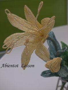 Abientot(アビアント)-16ページ目