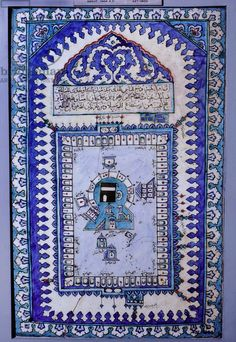 A pulpit tile decorated with a plan of the Ka'ba at Mecca Description     Culture: Islamic Date/Period: 17th century Place of Origin: Turk...