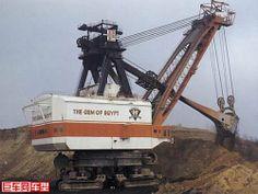 gem of egypt Bucyrus Erie, Coal Miners, Mining Equipment, Caterpillar, Egypt, Daughter, Gems, Iron, Earth