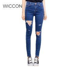 0cf5491f7271de Fashion Casual Women Brand Vintage High Waist Skinny Denim Jeans Slim Ripped  Pencil Jeans Hole Pants