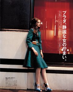 Yumi Lambert by Yasutomo Ebisu for Figaro Japan September 2013