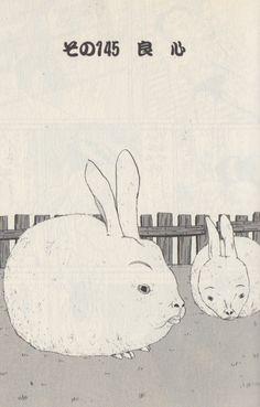 bunny lips