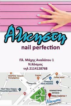 αλκηστη nail perfection - Αναζήτηση Google Coffee Island, View Map, Google, The Hague