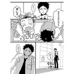 akaashi, children, family, http://headbandxbowties.tumblr.com/post/124567524875