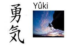 Nombre compuesto: Yuu (valiente), ki (alma, mente)  Significado: Coraje  Yûki es uno de los nombres mas comunes en Japón y puede ser escrito con diferentes kanji con otros significados.