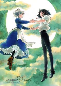 Meh....I SHOULD make a howl' s moving castle board, but I'm just so laaaaazzzzzyyy!!!