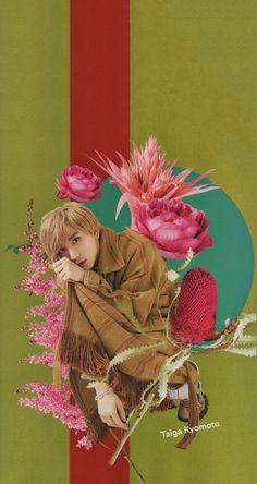 Japanese Boy, Snow Man, Prince, King, Future, Wallpaper, Fictional Characters, Future Tense, Snowman