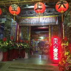 """台南天壇天公廟 Tien Tan Temple  #temple #tainan #taiwan #travel #묘 #대만 #타이난 #여행 #廟 #台南 #台湾 #旅行"" Photo taken by @ishideo on Instagram, pinned via the InstaPin iOS App! http://www.instapinapp.com (06/07/2015)"