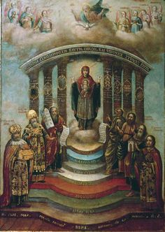 Sophia, the Holy Wisdom. 1812, Russia
