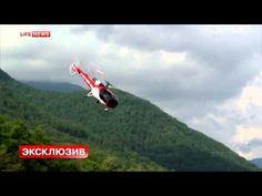 Tourist helicopter CRASHES into River near Sochi Olympics, River, Music, Youtube, Musica, Musik, Muziek, Music Activities, Youtubers