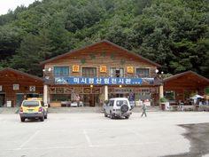 Misiryeong Penetrating Road, Korea | 미시령 관통도로 (미시령산림전시관)