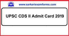 Union Public Service Commission (UPSC) has Recently Uploaded Admit Card for the joint Defence Service CDS II Recruitment Exam 2019. Those Candidates Who have Applied for this Recruitment Exam Can Download Admit Card now. Air Force Academy, Physics And Mathematics, Naval Academy, Training Academy, Military Academy, Online Form, Last Date, 24 Years, Apply Online