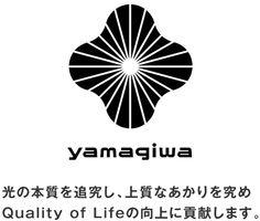 yamagiwa|1966年亀倉雄策|2014年佐藤卓 ロゴ|佐藤卓さんによってロゴリニューアル。これはすごい!!