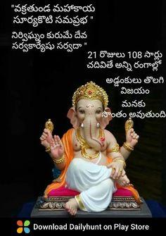 Vedic Mantras, Hindu Mantras, Devotional Quotes, Daily Devotional, Life Lesson Quotes, Life Lessons, Viria, Mother Son Quotes, Hindu Vedas