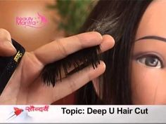 Phenomenal Step Cut Hair Cut Video Youtube Hairstyal Pinterest Hair Short Hairstyles For Black Women Fulllsitofus